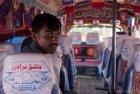 pakistan.camion.bus.peinture.32
