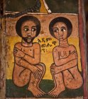 ethiopie.tigray.peinture.19