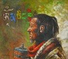 p-Somani.Himalayan.art.contemporain.contemporary.2.jpg