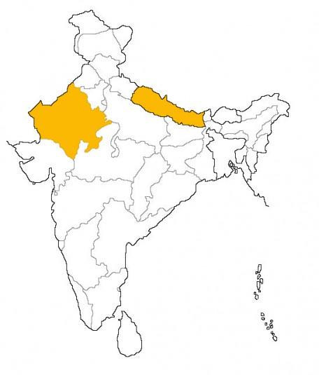 inde.2013