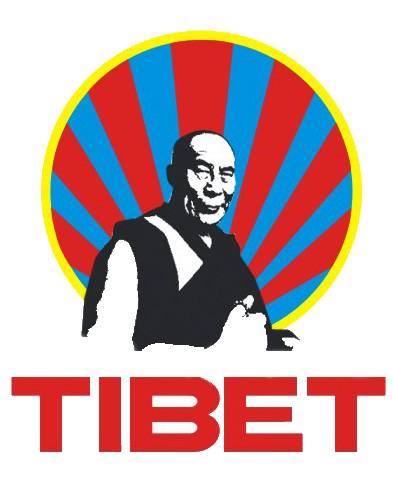 logo.tibet.dalai.lama