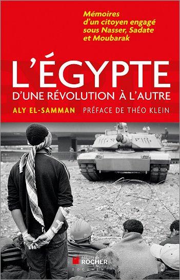 egypte.d.une.re.769.volution.a.768.l.autre.aly.el.samman