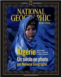 ngehs.algerie