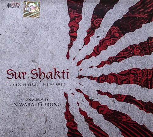 music.nepal.katmando.thamel.1