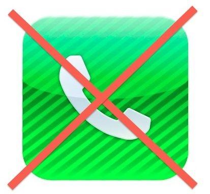 no.phone