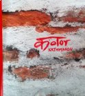 Kolor Kathmandu...