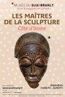 Les Maîtres de la sculpture de Côte d'Ivoire - musée quai Branly -