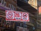 Changement à Thamel (Népal), on va y croire...
