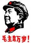 Pakistan, retour dans le temps avec Mao...