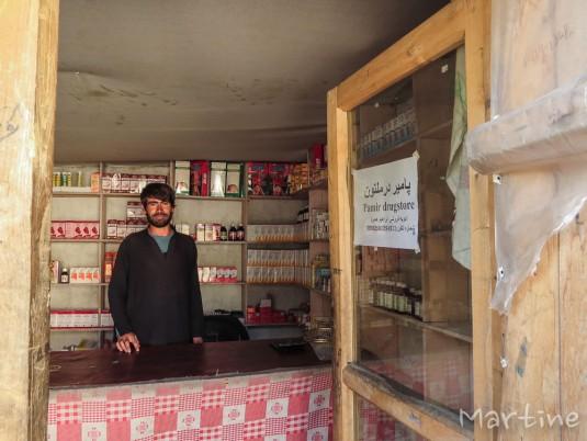 n616/afghanistan.wakhan.martine.2016.71.jpg