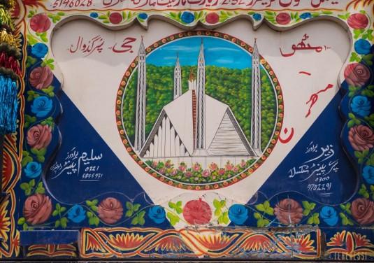 n657/Camion.Pakistan.Bus.peinture.19.jpg